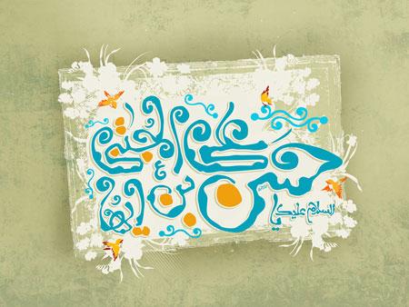 کارت پستال میلاد امام حسن مجتبی(ع), ولادت امام حسن مجتبی(ع)