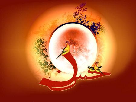 میلاد امام حسن مجتبی (ع),تصاویر ولادت امام حسن(ع)