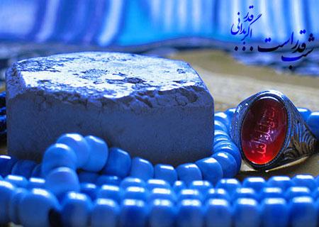شب های قدر در ماه رمضان, دعاهای شب قدر