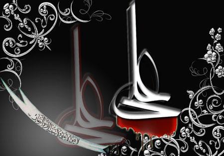 تصاویر شهادت حضرت علی (ع), کارت پستال اینترنتی