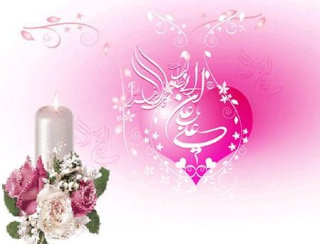 تصاویر ازدواج امام علی و حضرت فاطمه, تبریک ازدواج امام علی و حضرت فاطمه