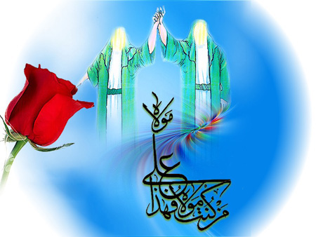 ع تبریک عید غدیر خم,کارت پستال عید سعید غدیر خم