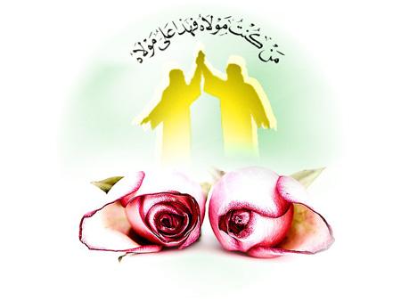 تصاویر عید سعید غدیر,عید سعید غدیر
