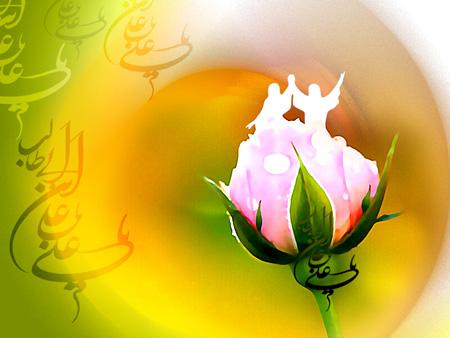 کارت پستال عید سعید غدیر خم,کارت تبریک عید غدیر