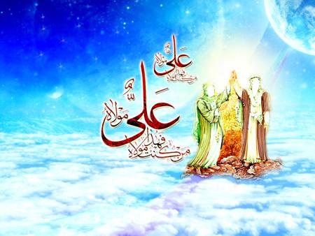 تبریک عید غدیر خم, ع تبریک عید غدیر خم