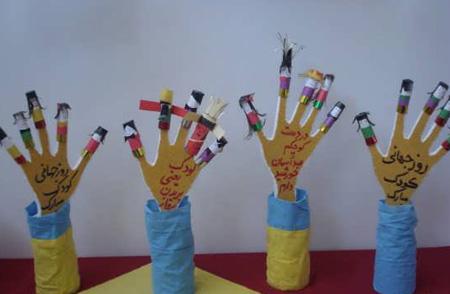 هدایای روز اتاق کودک,ایده روز کودک