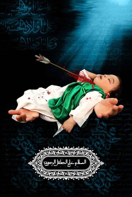 تصویر شهادت حضرت علی اصغر,تصاویر شهادت حضرت علی اصغر