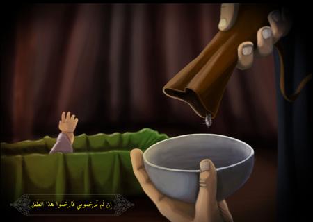 جدیدترین تصاویر شهادت حضرت علی اصغر,شهادت حضرت علی اصغر