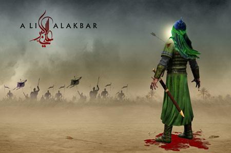 عکس کارت پستال شهادت حضرت علی اکبر, جدیدترین کارت پستال های شهادت حضرت علی اکبر