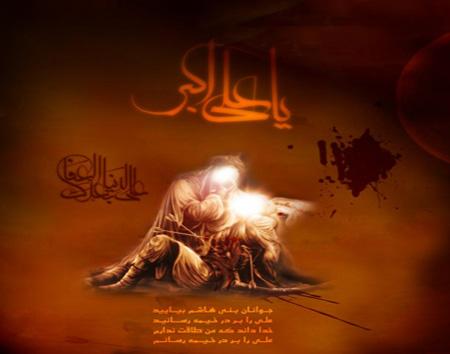 عکس کارت پستال شهادت حضرت علی اکبر,تصاویر شهادت حضرت علی اکبر