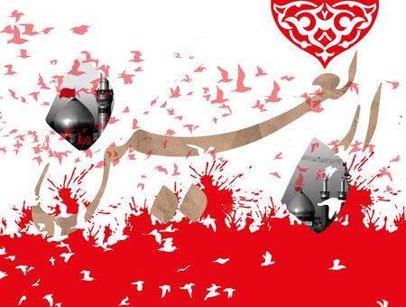 کارت پستال اربعین| تصاویر اربعین حسینی