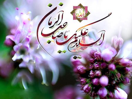 آغاز امامت حضرت صاحب الامرامام مهدی(عج) بر همه منتظرانش مبارک باد + عکسهای مراسم