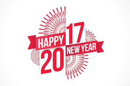 تصاویر سال 2017 میلادی, تبریک سال نو میلادی