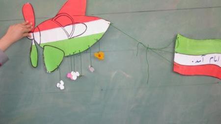 تزیینات مدرسه 22 بهمن, تزیین مدرسه با آویز