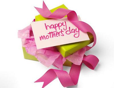 هدیه روز مادر,بهترین هدیه روز مادر