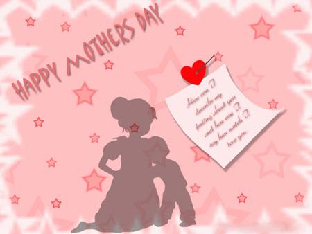 تصاویر متحرک روز مادر, عکسهای زیبا به مناسبت روز مادر