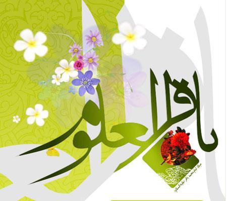 کارت پستال ولادت محمد باقر,جدیدترین تصاویر ولادت محمد باقر