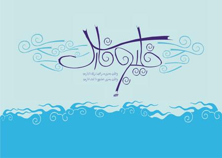 روز ملی خلیج فارس, تصاویر پوستر روز خلیج فارس
