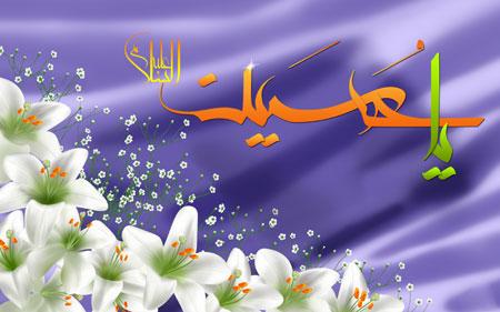 میلاد امام حسین, جدیدترین تصاویر ولادت امام حسین