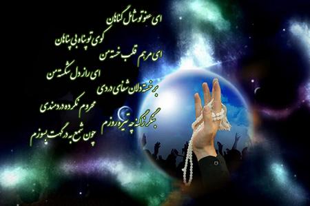 عکسهای زیبا از شب های قدر,عکس های از شب های قدر نوزدهم