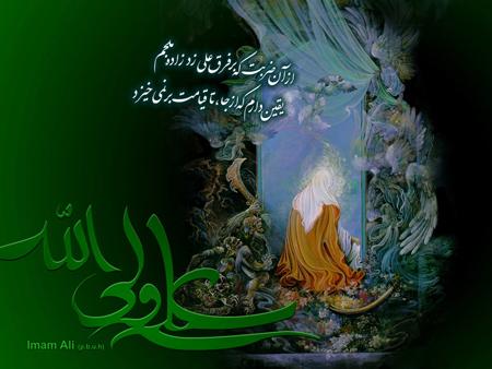 کارت پستال شهادت حضرت علی,تصاویر شهادت علی
