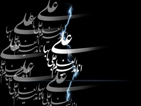 تصاویر شهادت علی, ع های شهادت حضرت علی