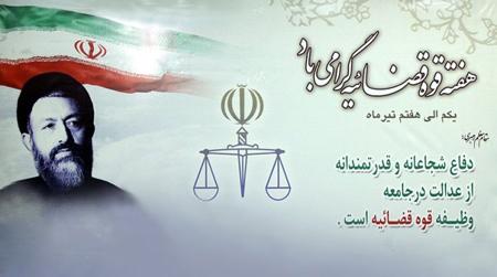 کارت شهادت دکتر بهشتی, عکس های شهادت دکتر بهشتی