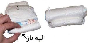 آموزش بستن پوشک نوزاد