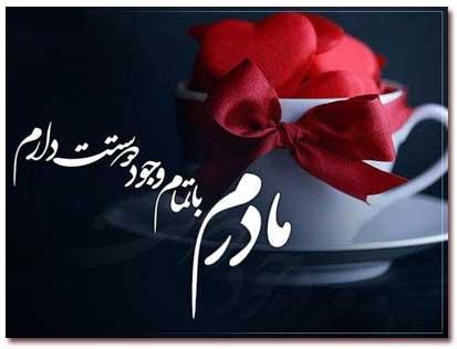 عکس عید میلاد سعید
