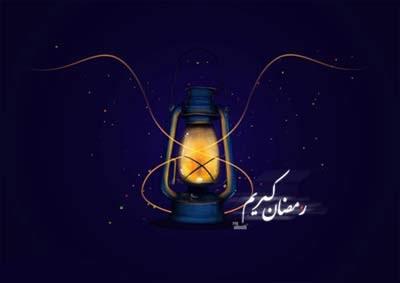 کارت پستال ماه رمضان 1392, کارت پستال ماه رمضان