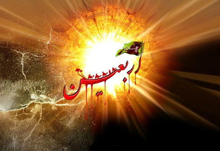 کارت پستال اربعین حسینی