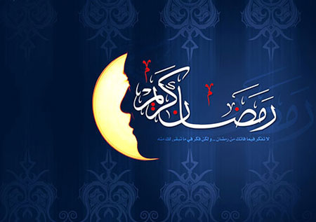 کارت پستال رمضان 95 جدید