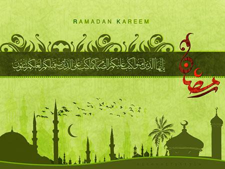 کارت پستال ماه رمضان, کارت پستال رمضان 93