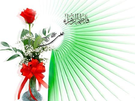 Image result for ?ازدواج امام علی و?