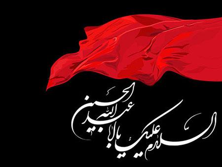 Image result for تصاویر متحرک ماه محرم
