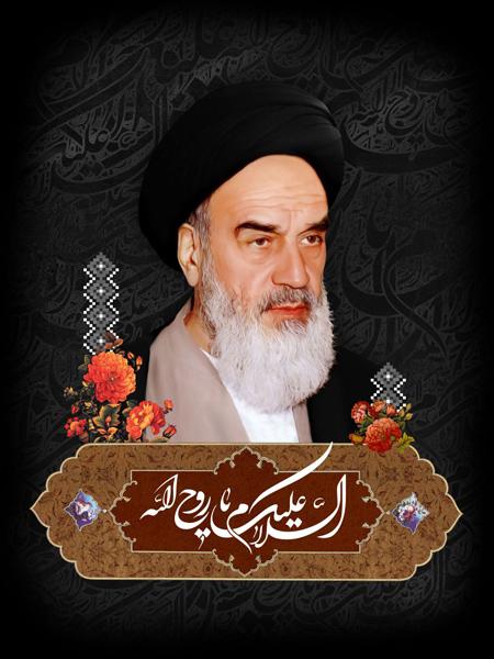 پوسترهای ارتحال امام خمینی, کارت پستال وفات امام خمینی