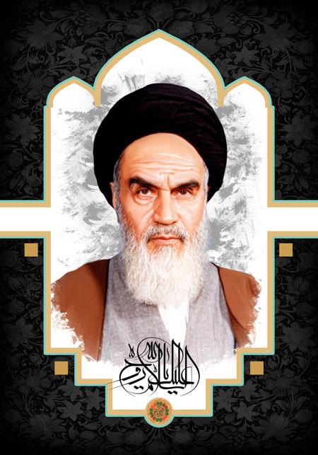 کارت پستال 14 خرداد,تصاویر رحلت امام خمینی