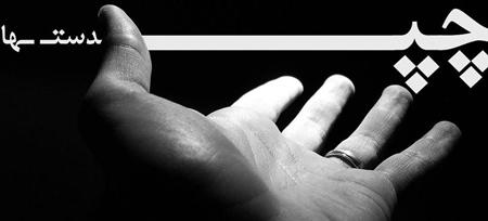 تصاویر روز جهانی چپ دست ها, روز جهانی چپ دست ها