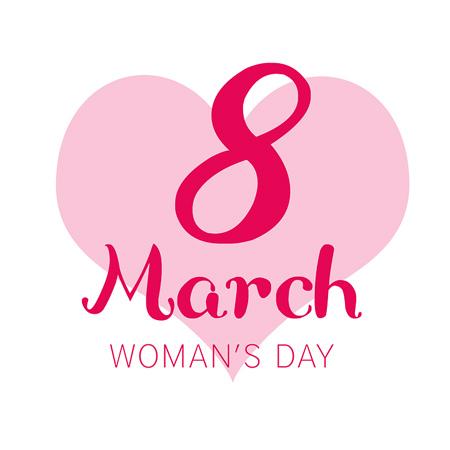 کارت پستال روز جهانی زنان, تصاویر تبریک 8 مارس روز جهانی زنان