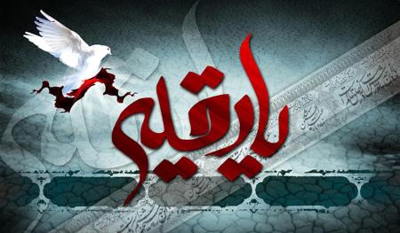 زمان شهادت حضرت رقیه, روز شهادت حضرت رقیه