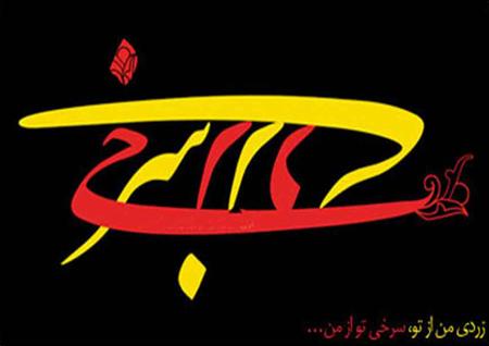 جدیدترین کارت تبریک های چهارشنبه سوری,کارت پستال چهارشنبه سوری