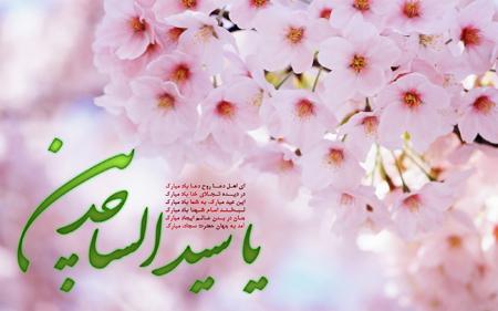 کارت پستال میلاد امام زین العابدین, جدیدترین کارت پستال های ولادت امام سجاد