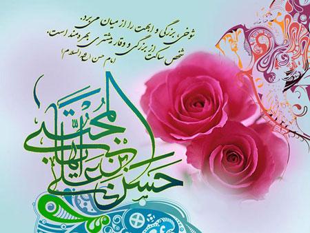 تصاوير ميلاد امام حسن مجتبي,تصاوير کارت هاي تبريک ولادت امام حسن