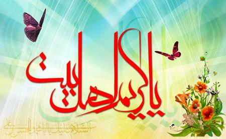 کارت تبریک میلاد امام حسن مجتبی, تصاویر ولادت امام حسن مجتبی