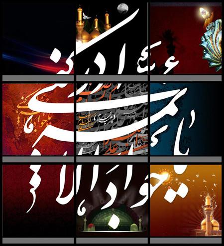 پوستر شهادت امام محمد تقی,شهادت امام محمدتقی