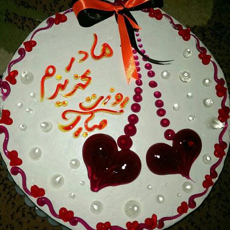 مدل کیک های روز مادر, کیک های ویژه روز مادر