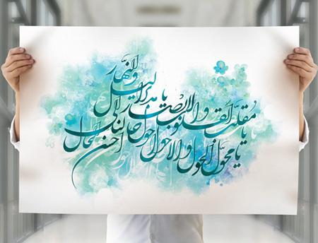عکس نوشته های عید نوروز,کارت تبریک عید نوروز