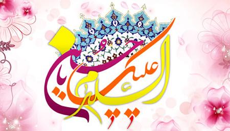 ولادت اباعبداالله الحسین, کارت پستال و پوسترهای میلاد امام حسین