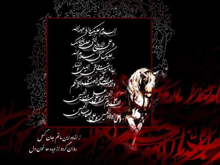 تصاویر پوسترهای عاشورای حسینی,کارت تسلیت عاشورا
