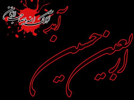 تسلیت اربعین حسینی,جدیدترین تصاویر اربعین حسینی